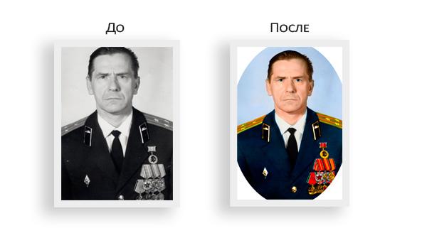 Реставрация и восстановление фотографий: до и после
